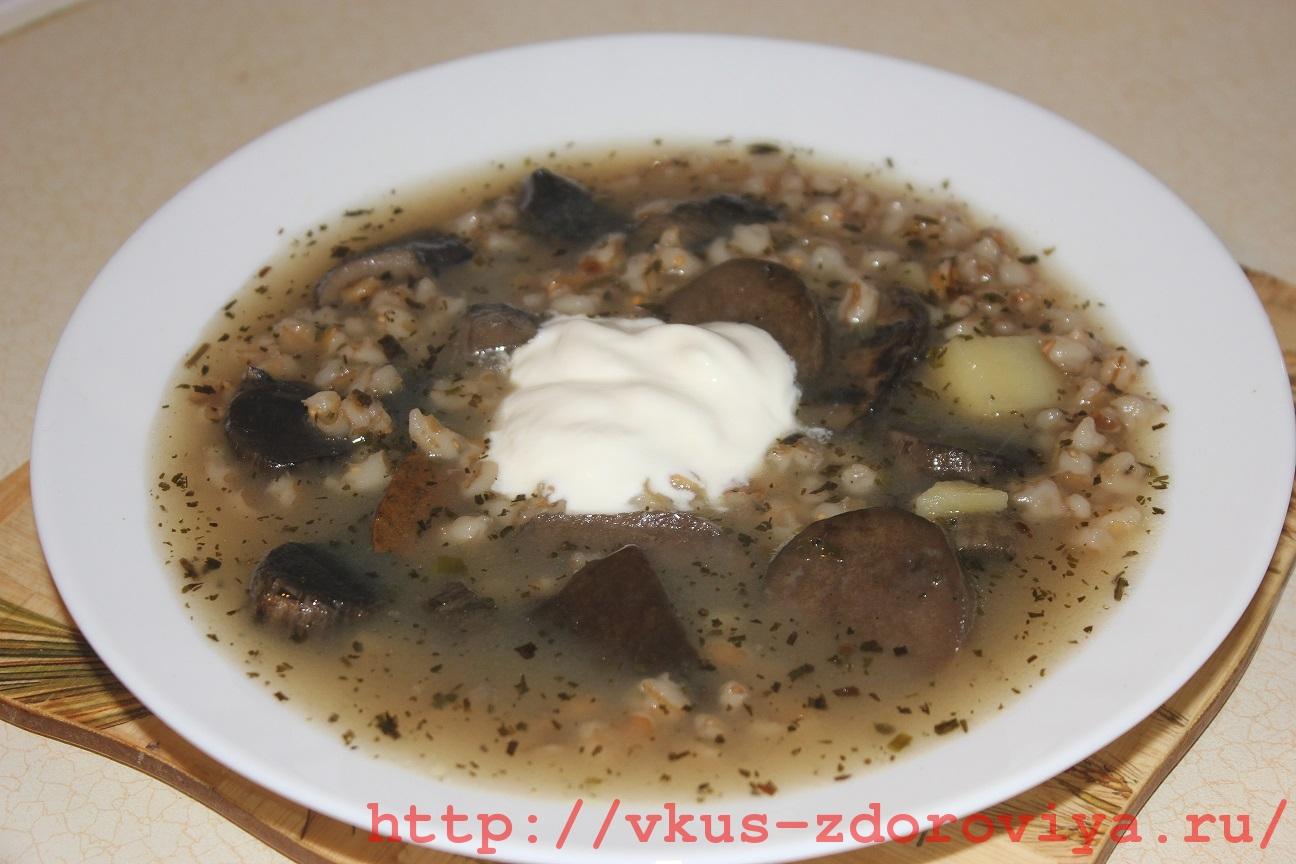 Суп с замороженными грибами пошагово